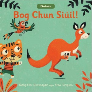 Dainín - Bog Chun Siúil