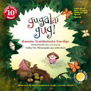 Gugalaí Gug - Special 10 year Edition