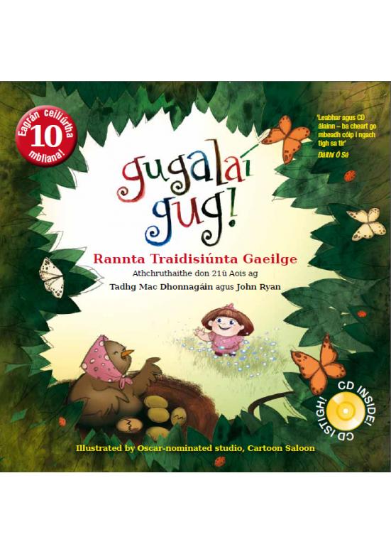 Gugalaí Gug -Eagrán Céiliúrtha 10 mbliana