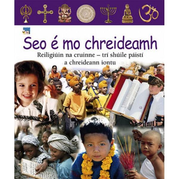 Seo é mo Chreideamh