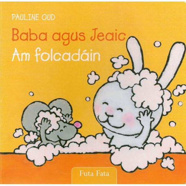 Seit Iomlán Baba agus Jeaic