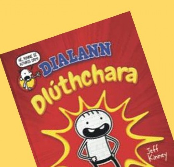 Dialann Dlúthchara